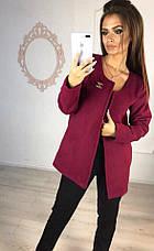 Женский кардиган с брошью , фото 2