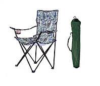 Кресло складное (зонт)