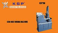 Расточный станок для шатунов - KSP700