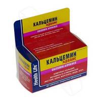 Кальцемин Адванс- для лечения заболеваний опорно-двигательного аппарата и заболеваний зубо таблетки №60 флакон