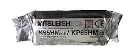 Бумага для видеопринтера Mitsubishi K 65-HM