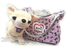 Собачка интерактивная с сумкой Kikki