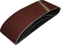 Лента шлифовальная для шлефмашин 80