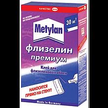 Клей для обоев Metylan флизелин 250 г