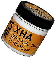 Хна для био тату и бровей NILA (100г) черная