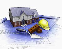 Будівельні та ремонтні роботи