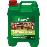 Антисептик для деревянных поверхностей Farbex 5 л