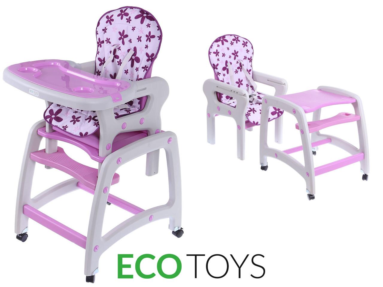 Кресло для кормления 2 в 1 ECOTOYS, фиолетовое