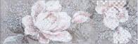 Плинтус керамический KERAMA MARAZZI 25х8х9 Прочида обрезной (MLD\A43\12077R)