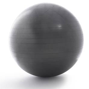 Гимнастический мяч ProForm (75 см)