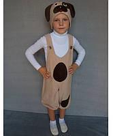 Детский костюм собачка №1