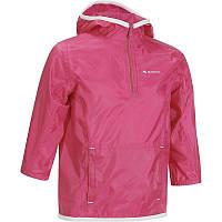 Куртка Quechua Raincut для девочки