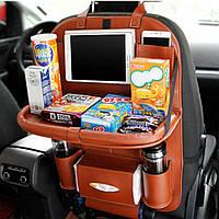 Автомобильный органайзер для сиденья