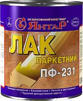 Лак Янтарь ПФ-231 0,6 кг