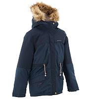 Куртка зимняя XX-Warm детская 8-14 лет