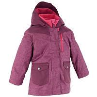 Куртка зимняя Hike 500 3в1 детская 2-6 лет