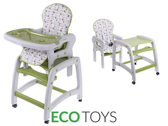 Кресло для кормления 2в1 ECOTOYS, зеленое, фото 2