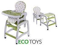 Кресло для кормления 2в1 ECOTOYS, зеленое