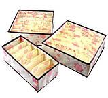 Набор органайзеров из 3х штук для белья с крышкой - Нежные Цветы, фото 2