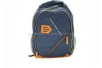 Рюкзак школьный «Yes» T-35 553170, фото 1