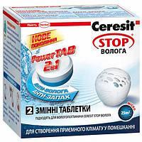 Поглотитель влаги и запаха Ceresit  Стоп  300 мл