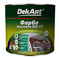 """Краска ТМ """"DekArt"""" МА-15 черная 2,5 кг"""