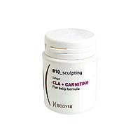Формула плоского живота \\ CLA + Carnitine
