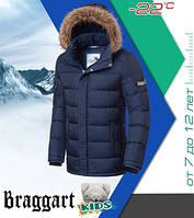 Зимняя модная куртка детская на мальчика