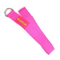 Ремень для йоги Reebok RAYG-10023MG Розовый