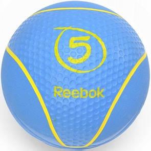 Медбол Reebok RAB-40125CY - 5 кг (ФИТНЕС)