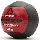 Мяч с наполнением мягкий Reebok RSB-10164 - 4 кг, фото 2