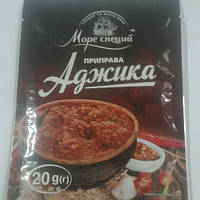"""Приправа """"Аджика"""""""