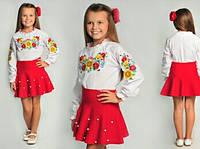 """Рубашки для девочек  """"Подсолнух"""" от 7 до 11 лет"""
