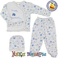 Набор для малышей от 0 до 3 месяцев Рост: 56 см (5635-3)