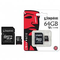 Карта памяти MicroSD Kingston 64GB (class 10) + SD адаптер