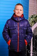Детская куртка на мальчика Андора-2