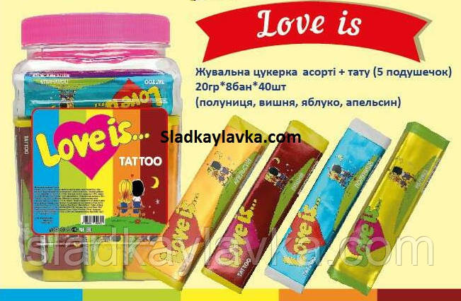 Жевательная конфета Love is 40 шт (Tayas)