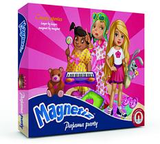 Магнитная игра(производство Израиль) «Пижамная вечеринка» для развития навыков общения