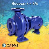 Насосы К100-65-200 и КМ100-65-200 в Украине. Цена производителя.