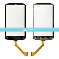 Тачскрин (сенсор) HTC G12 S510e Desire S | Оригинал | черный