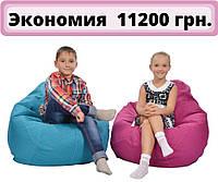 Детское кресло-мешок груша из Оксфорда оптом 50 штук