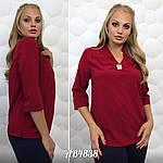 """Рубашка женская 48 + """"Стильная"""", фото 2"""