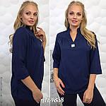 """Рубашка женская 48 + """"Стильная"""", фото 3"""