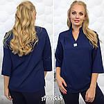 """Рубашка женская 48 + """"Стильная"""", фото 4"""