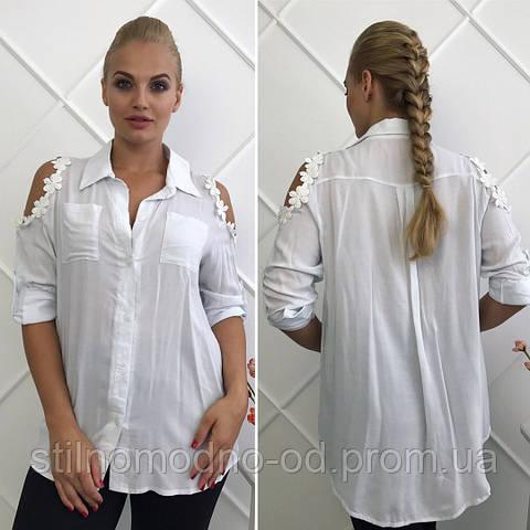 """Блуза женская 48 """"Хлопок+дорогое кружево"""""""