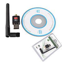 Сетевой mini Wi-Fi  USB адаптер 802.11N 150M, с антенной