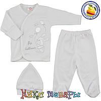 Набор белого цвета для малышей Рост: 62 см (5636)