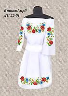 Детская заготовка на платье ДС 22-01 без пояса
