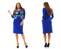 Яркое трикотажное  платьебольшого размера 48-62