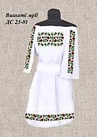 Детская заготовка на платье ДС 23-01 без пояса
